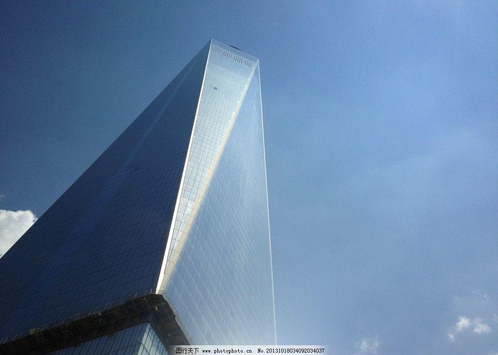 重建 纽约世贸 大楼/重建后的纽约世贸大楼图片