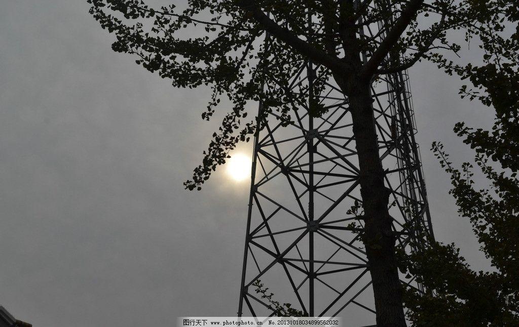 秋日 午后 和煦 铁塔 树木 自然风景 自然景观 摄影 300dpi jpg