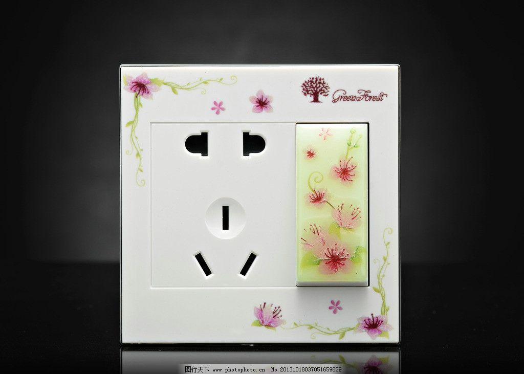 开关 插座 插板 插孔 插口 接线 墙插 墙壁插座 装修用品 墙壁开关