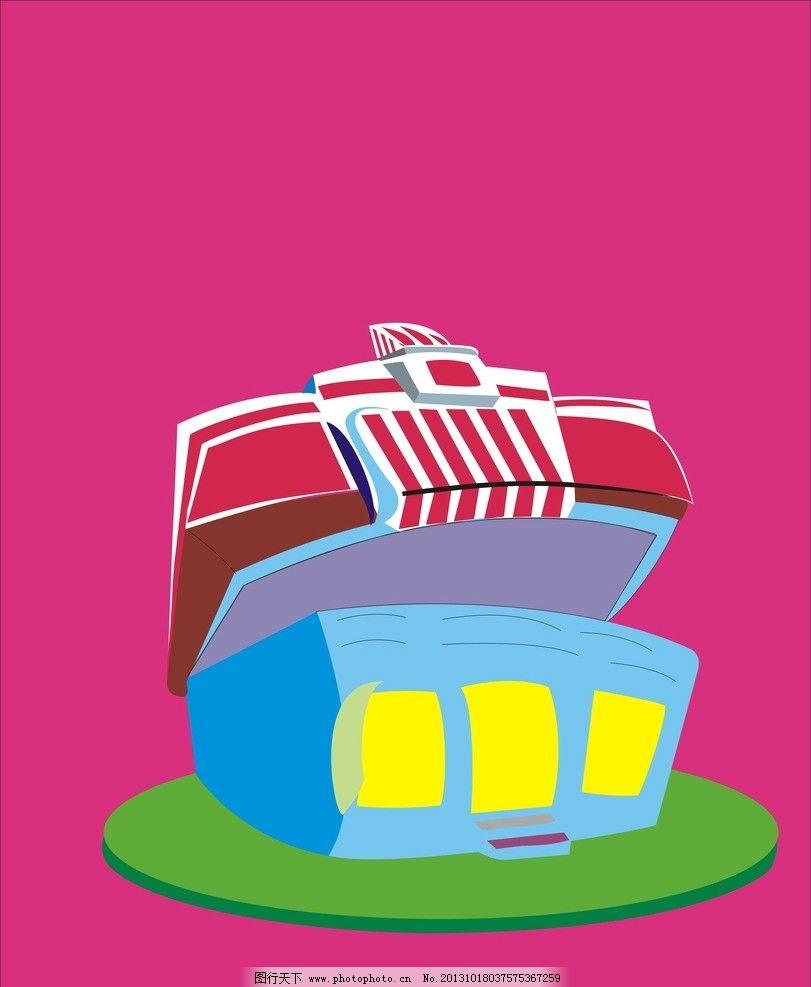 卡通房子 卡通设计素材 卡通模板下载 房子 肯德基 卡通 卡通设计