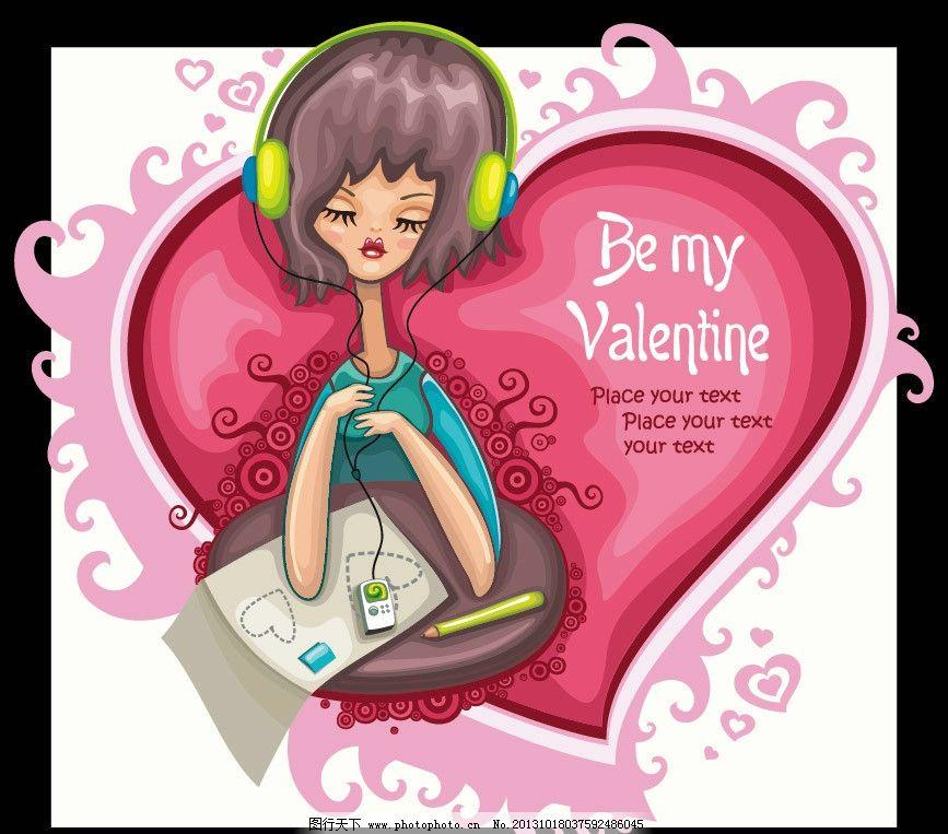 女孩 听音乐 音乐 爱心 红心 小女孩 儿童 卡通 卡通人物 创意插画