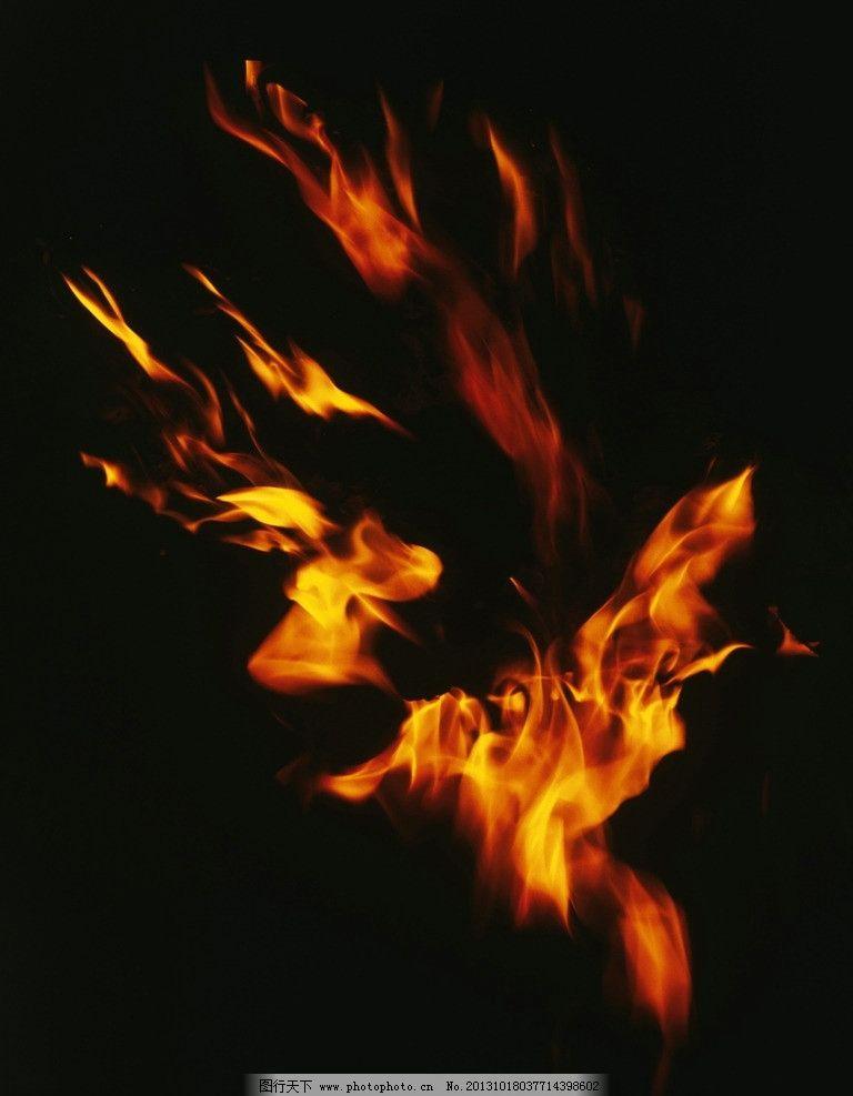 把2设计成火焰