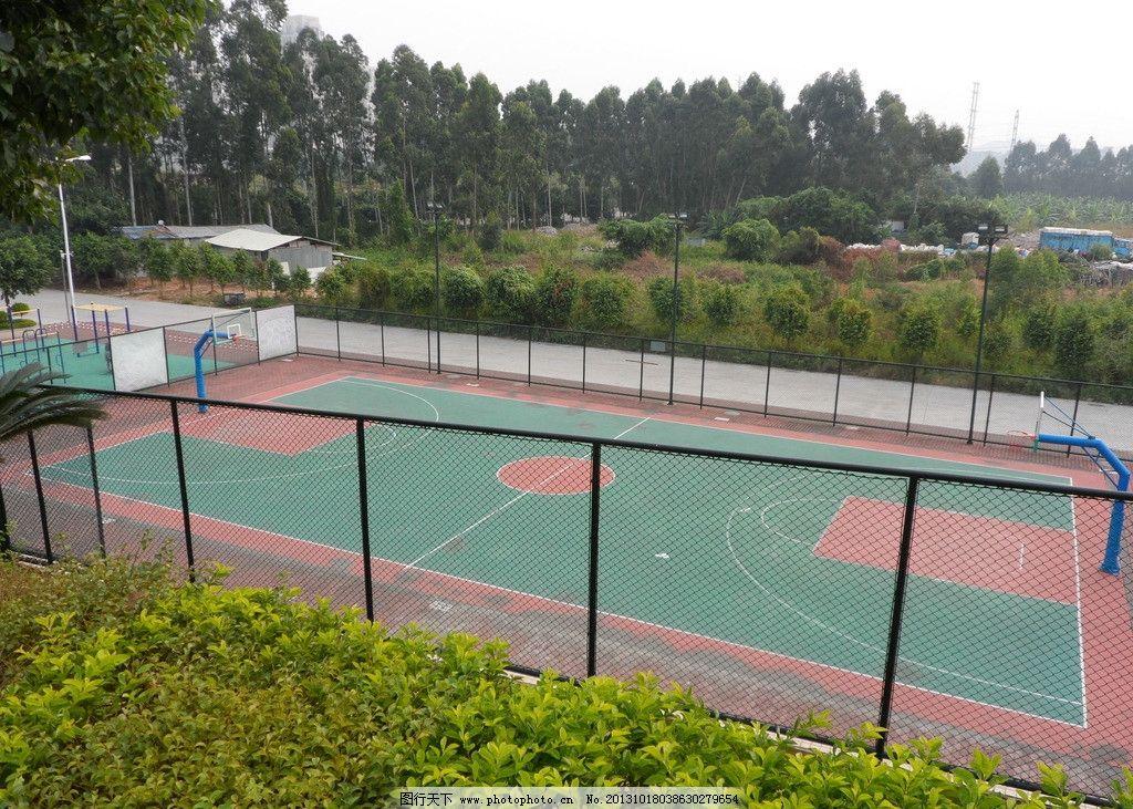 公园 绿化 花草 篮球场 铁丝网 树木 体育运动 文化艺术 摄影 96dpi j