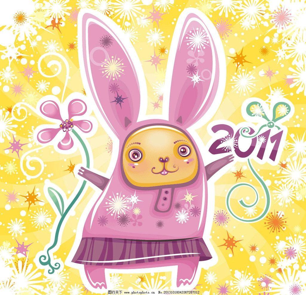 兔子 儿童 复活节 动物插画 图案 卡通插画 创意设计 时尚 印花 图案设计 T恤印花 卡通画 卡通 可爱卡通 布纹 装饰画 时尚色彩 卡通底纹 本本封面 花纹 儿童服装 儿童绘画 卡通设计 广告设计 矢量 EPS