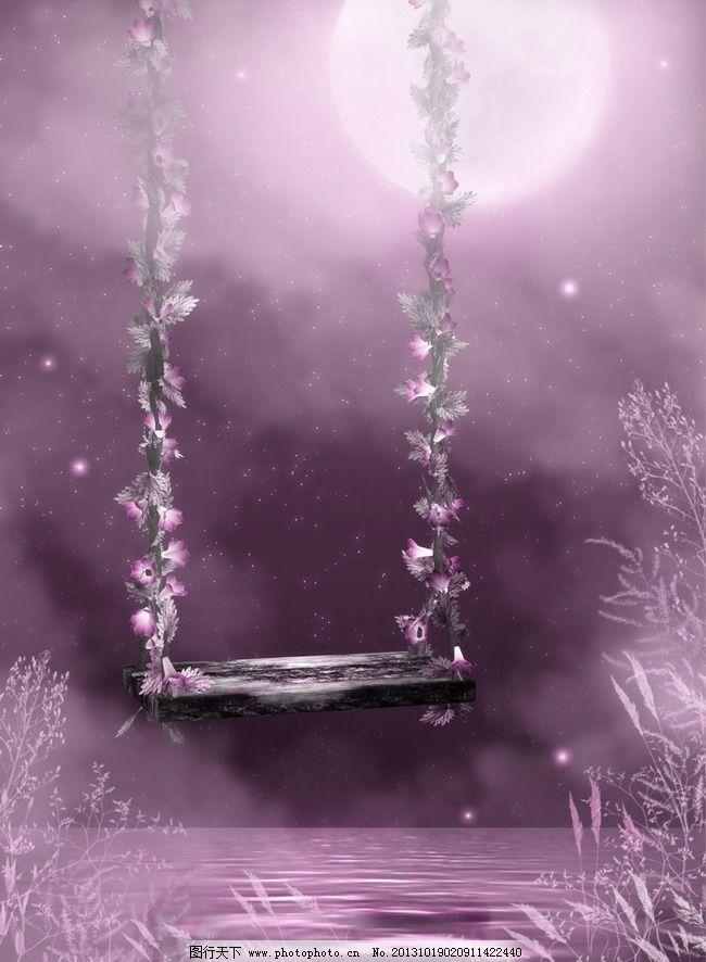 童话世界模板下载 唯美 紫色背景 唯美 秋千 童话世界设计素材 童话