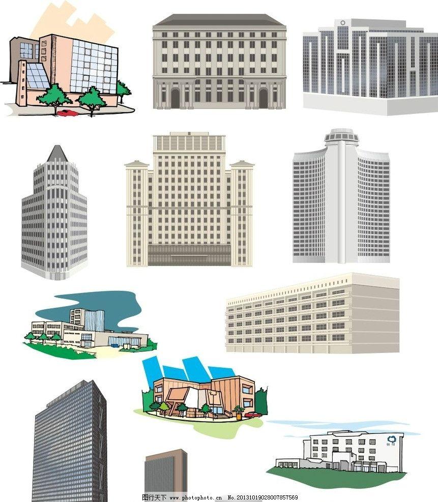矢量建筑模板下载 手绘卡通 卡通建筑物矢量素材 城市建筑 建筑家居
