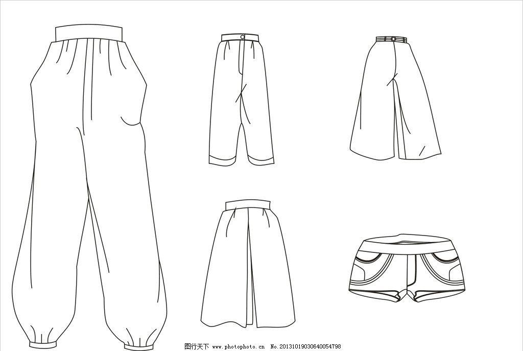 裤子 服装裤子款式图下载图片