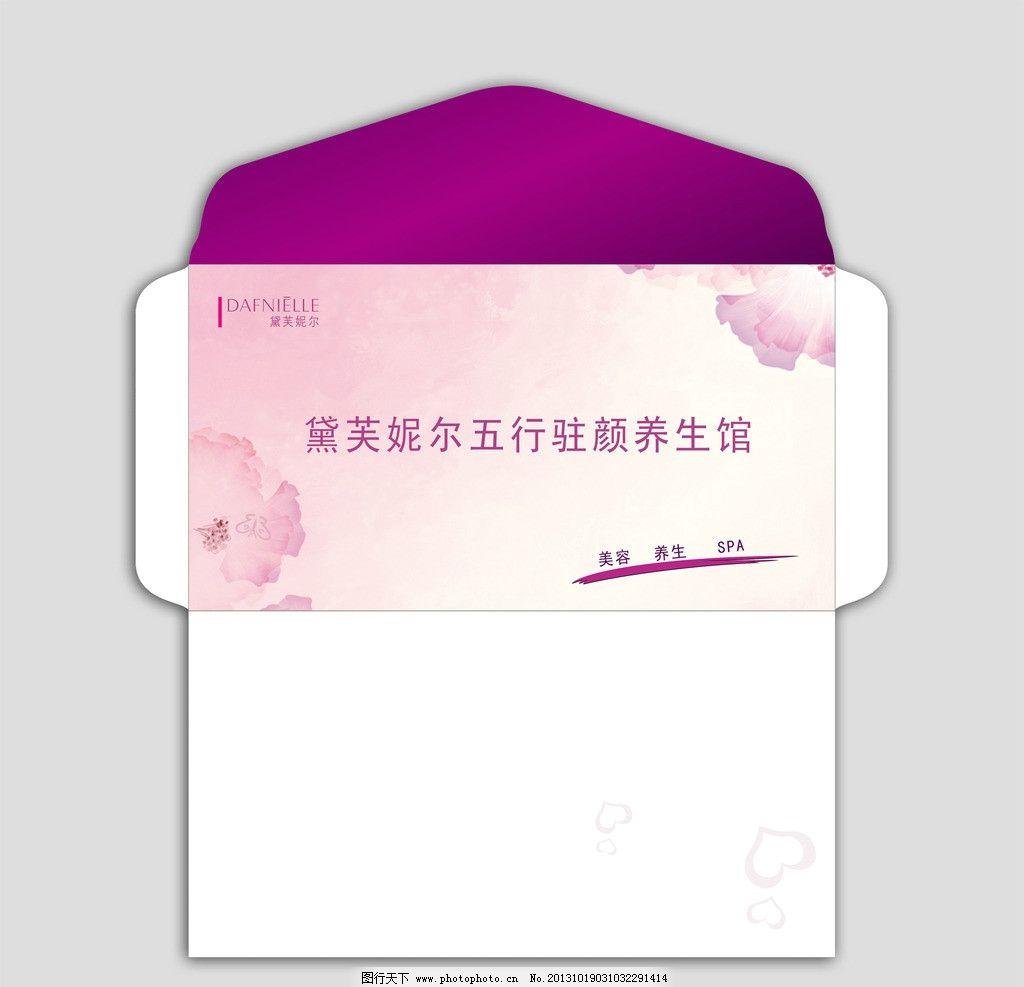 信封矢量素材 信封模板下载 红包 快递 信封模版 线条 异形刀版 花纹