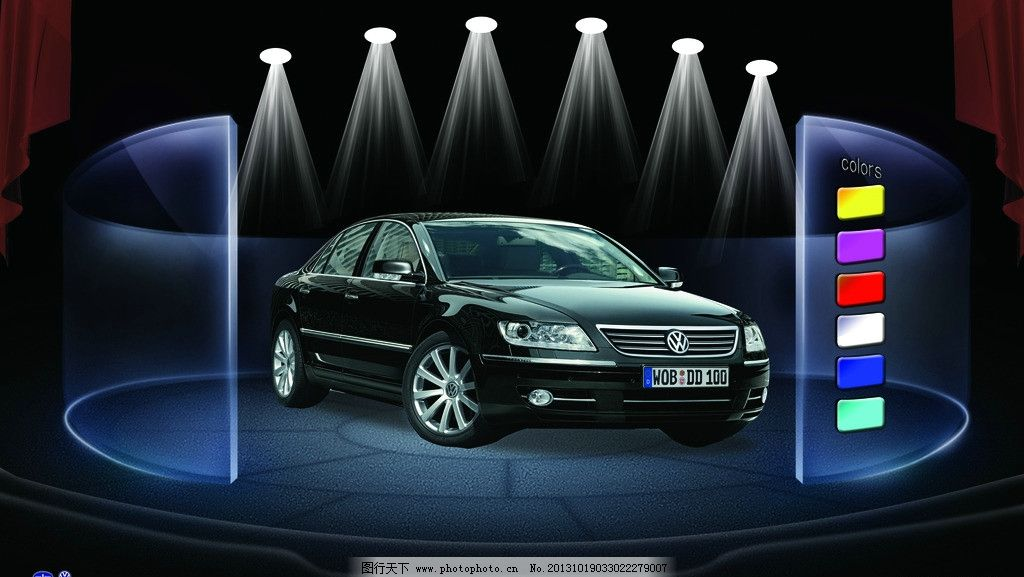 汽车展览 汽车灯光图片
