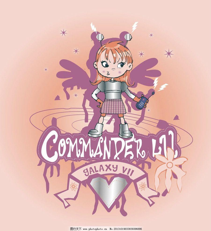 印花 女孩 战士 美少女战士 字母 儿童 卡通 卡通人物 创意插画 插画