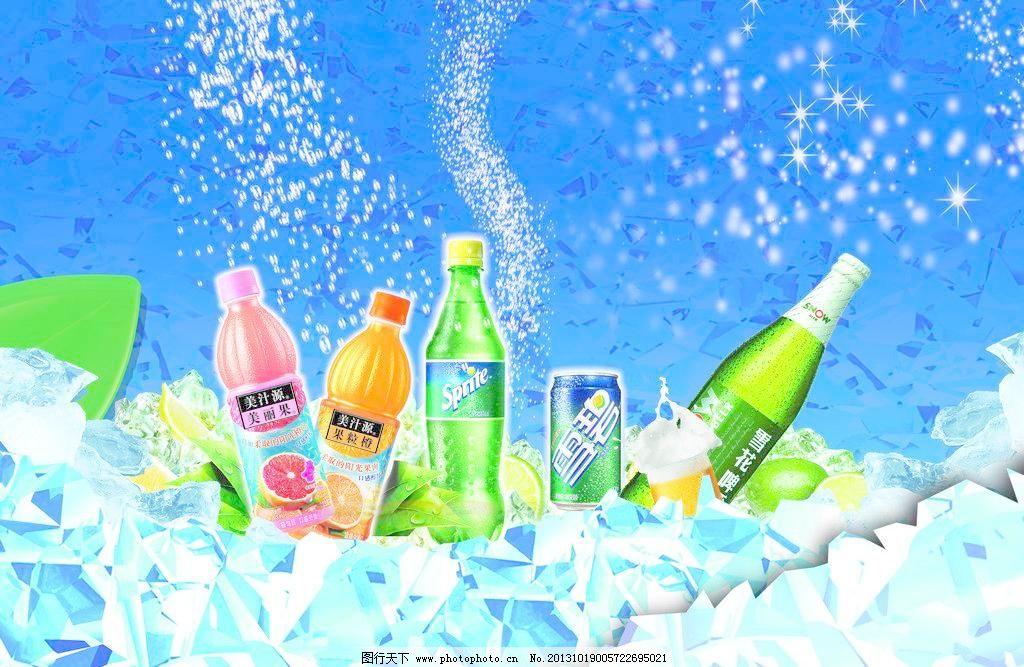 雪碧广告-卡通冰粒