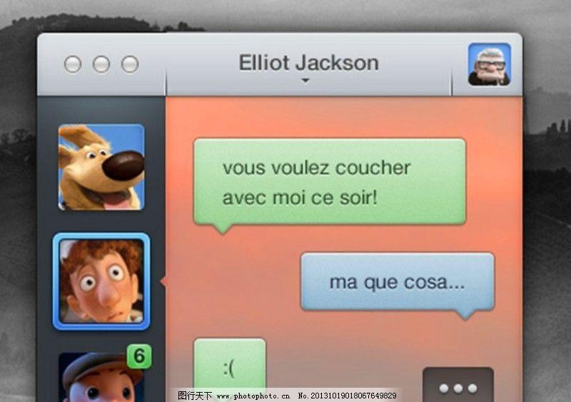 苹果app聊天界面图片