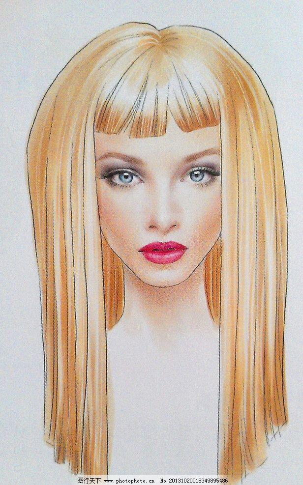 黄发美女 手绘 黄色头发 美女 软件手绘 电脑绘图 扫描图 设计 72dpi