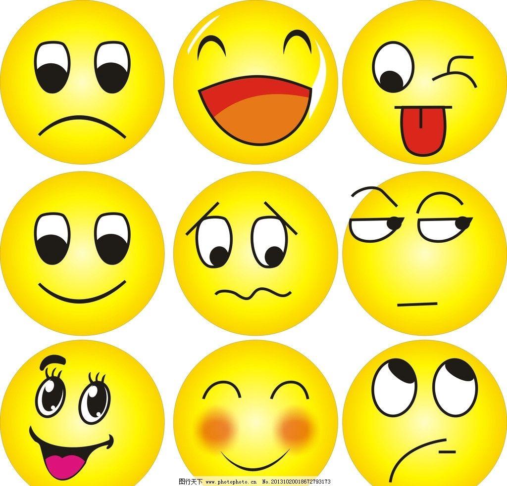 表情图片就说一表情包好好弯弯图个人卡通图片