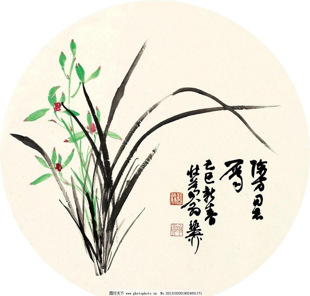 兰香图 美术 中国画 水墨画 兰花 兰花画 国画艺术 绘画书法 文化艺术