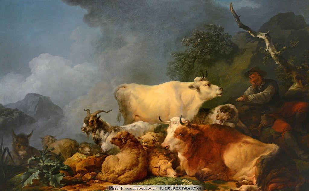 著名油画 世界名画 国外油画 西方古典油画 油画 艺术 动物艺术 牛 狗