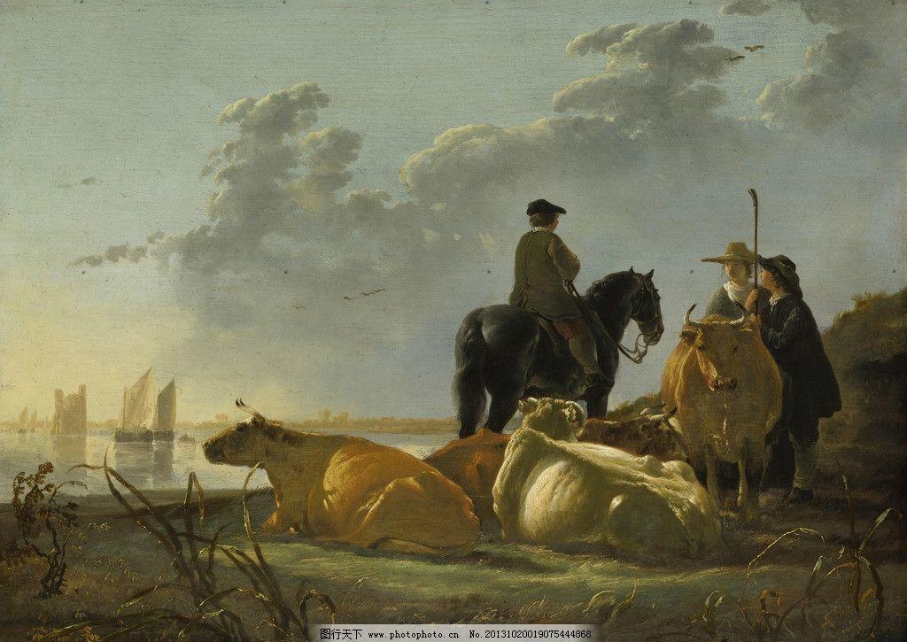 世界名画 国外油画 西方古典油画 油画 艺术 动物艺术 巴洛克 牛 河