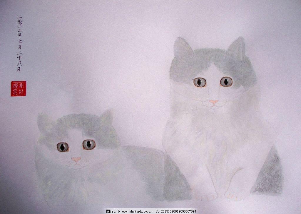 水粉画 猫 动物图片