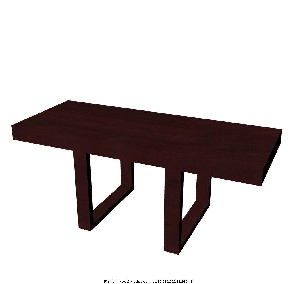 茶几 双腿 木质 小型 深色 办公用具 3d作品 3d设计 设计 65535dpi