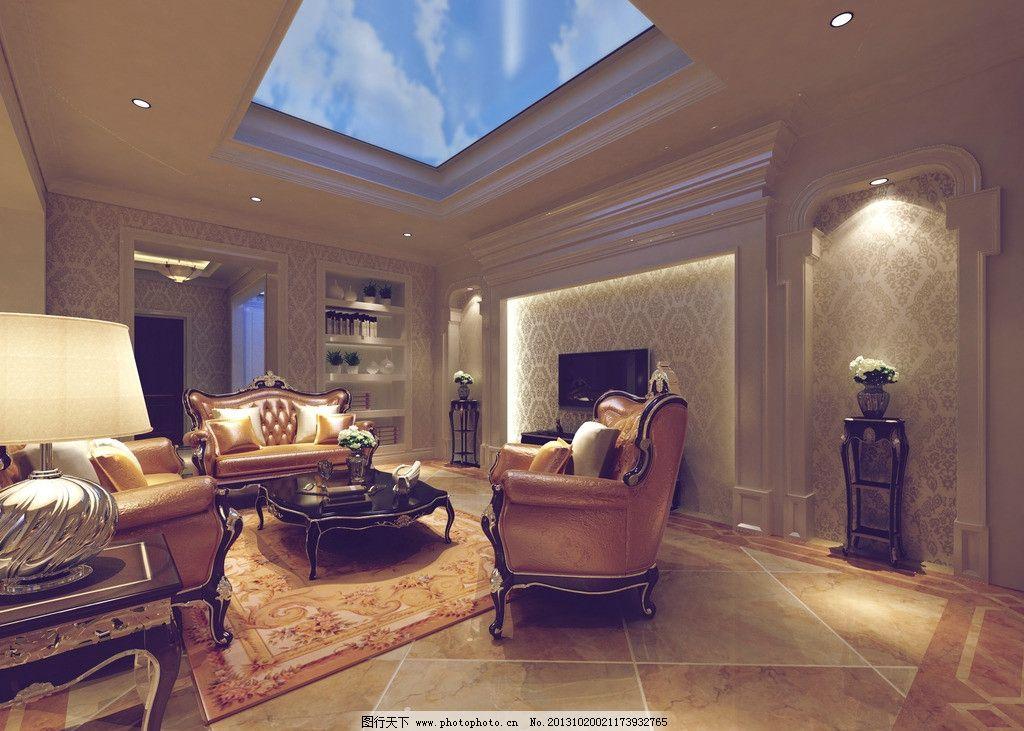 客厅图片,家装 别墅 欧式 天井-图行天下图库