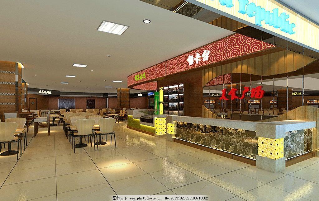 美食广场设计效果图 美食广场 美食城 餐饮设计 吧台 服务台 水吧