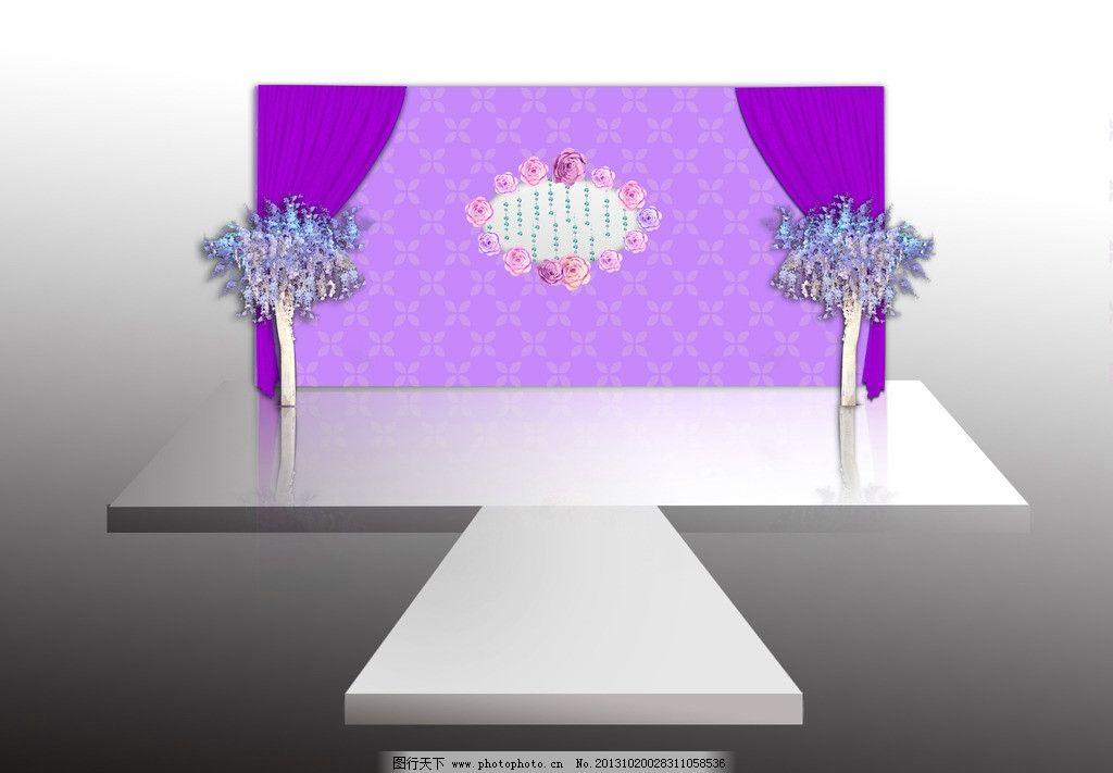 婚礼效果图 淡紫色 平面设计