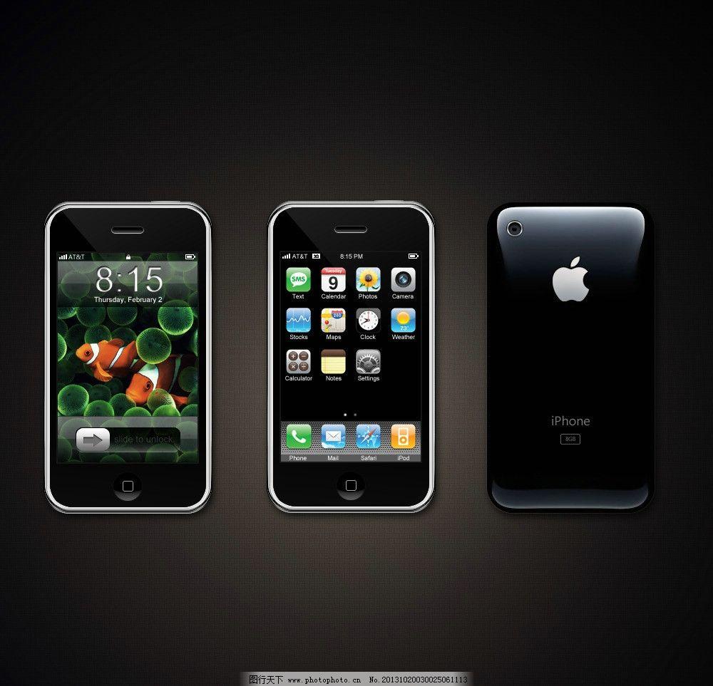 苹果iphone 苹果 iphone3gs iphone ps手机 手机 海报设计 广告设计