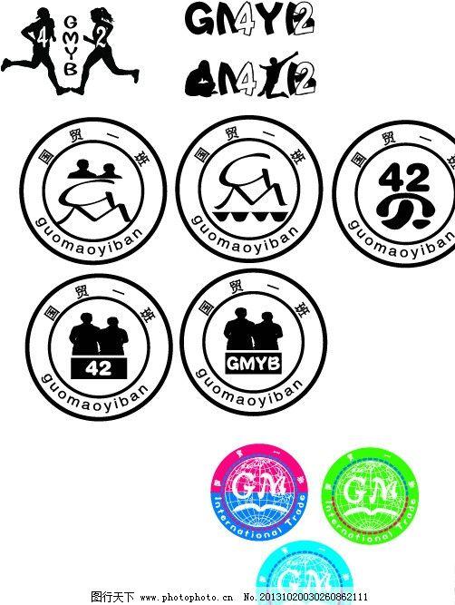18班班徽设计图片