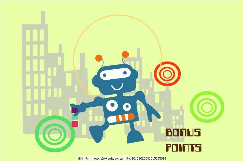 时尚插画 机器人 城市 楼房 房子 建筑 可爱的机器人 卡通画 儿童插画