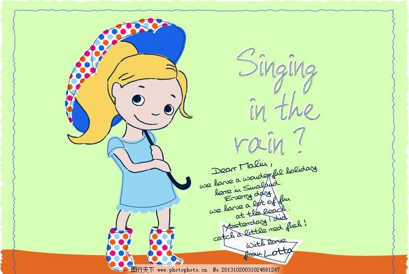 撑伞的女孩 女孩 小女孩 雨伞 伞 雨鞋 波点 彩色波点 卡通画 儿童