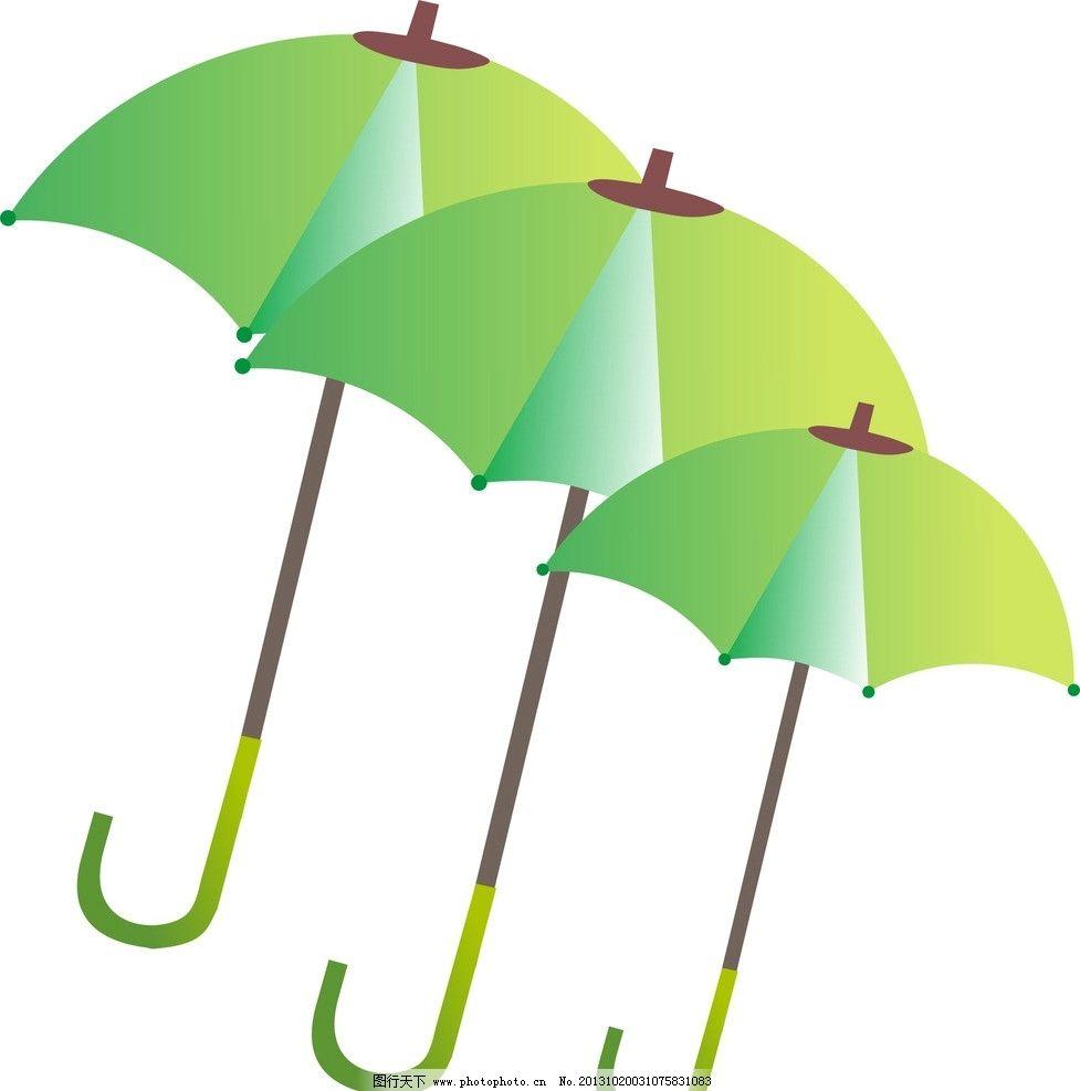 手绘雨伞图片