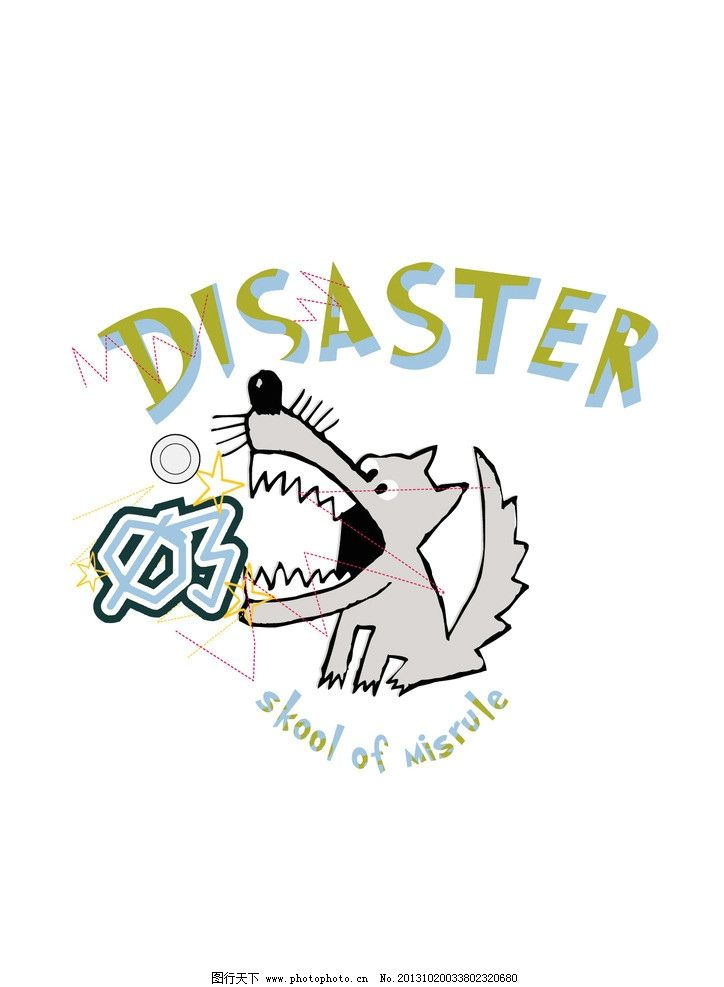 卡通 狼 图案 图形设计 字母设计 儿童 卡通人物 创意插画 插画