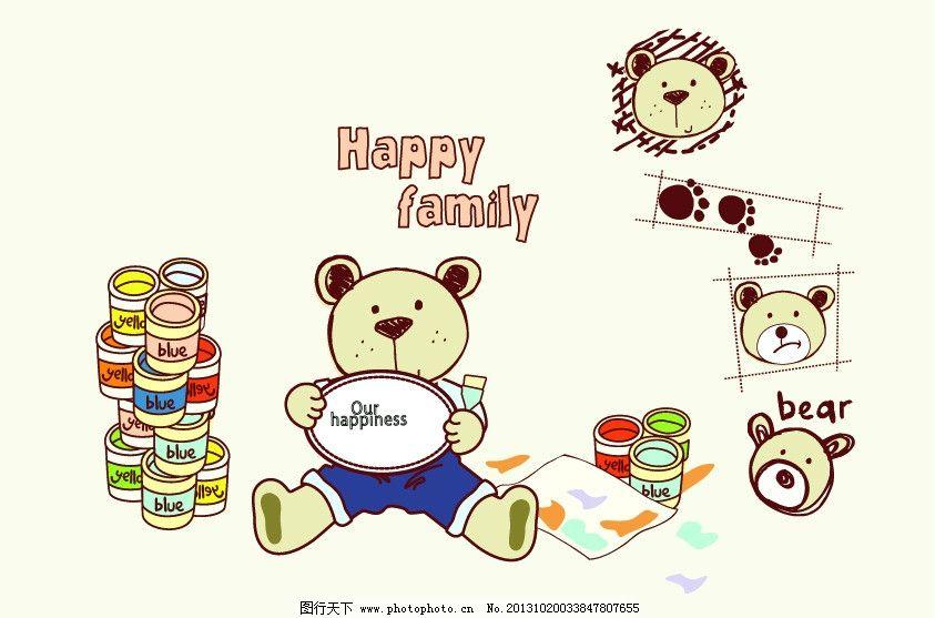 小熊 熊 快乐的小熊 爱画画的小熊 颜料瓶 颜料 画纸 小瓶子 卡通动物