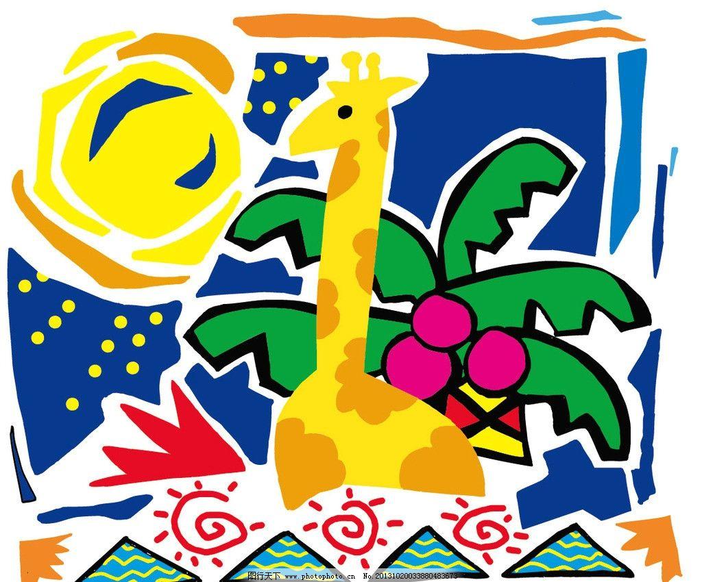 卡通 长颈鹿 动物园 图案 图形设计 字母设计 儿童 卡通人物 创意插画