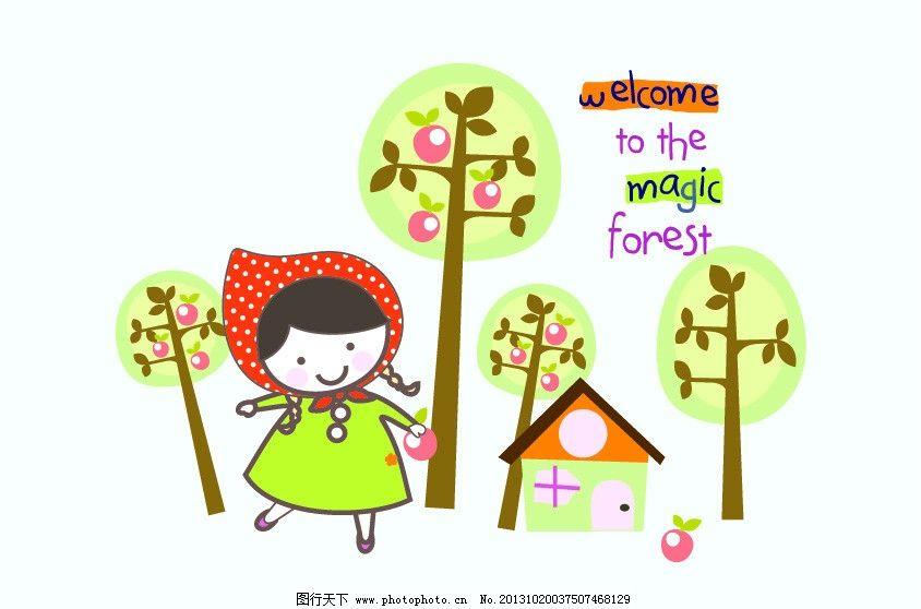 快乐的小女孩 小女孩 女孩 小红帽 卡通人物 树林 树木 果树 苹果