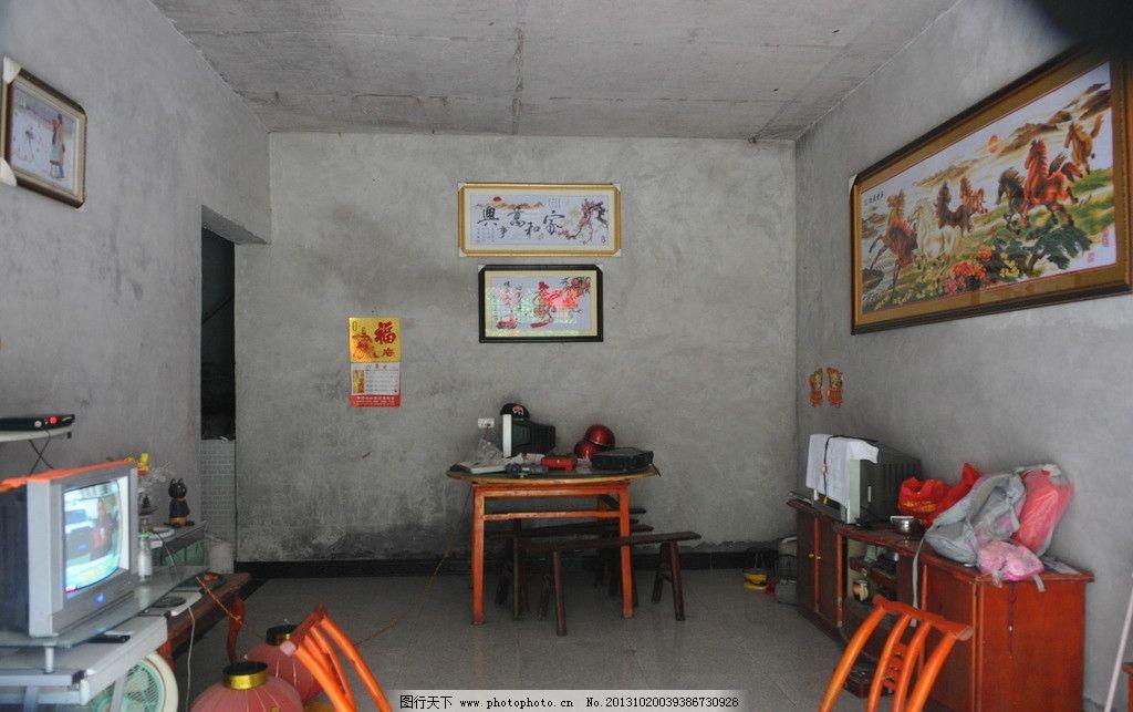 农户客厅 农村客厅图片