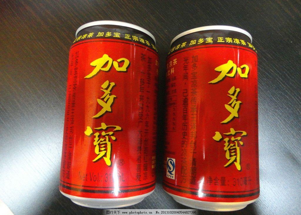 加多宝摄影 加多宝 摄影图 凉茶 饮料 灌装 饮料酒水 餐饮美食 摄影 7