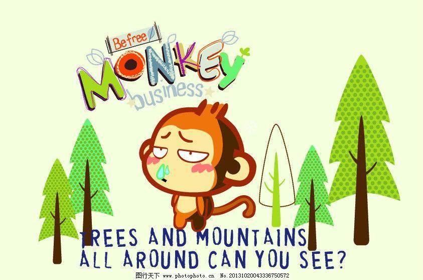 卡通画 时尚插画 小猴子 树木 小树 树林 卡通动物 儿童插画