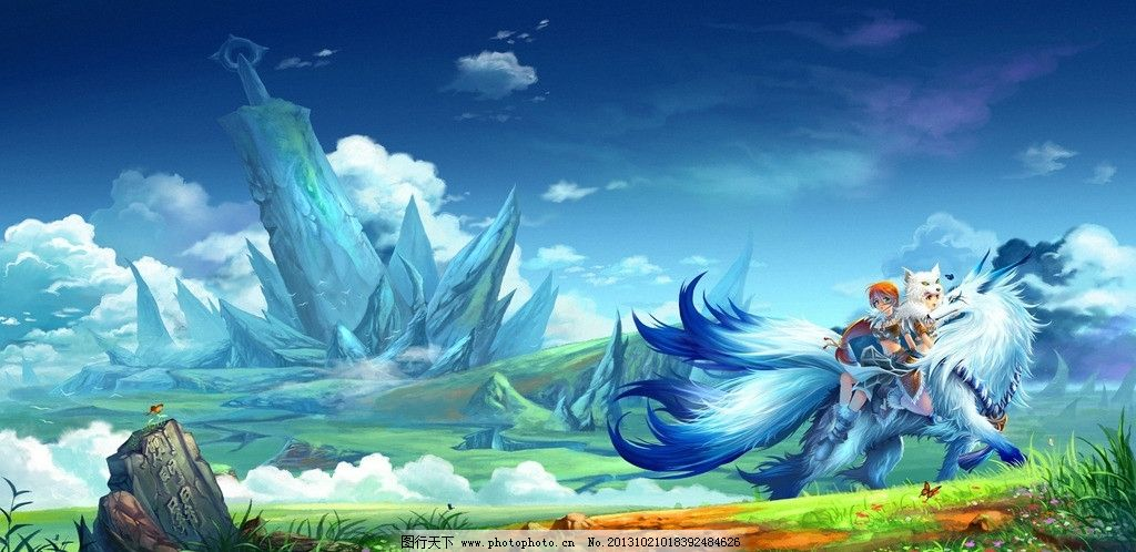 动漫人物 蓝天 白云 女孩 雪狐 大剑 山峦 草地 动漫场景 手绘 数字