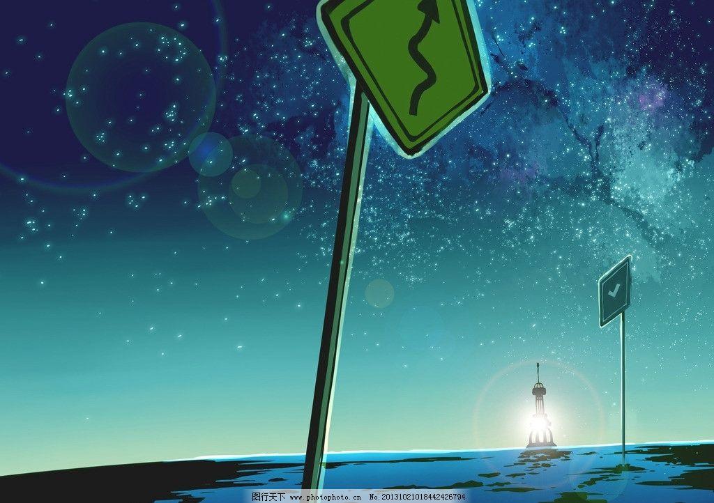 星空 路牌 星光 唯美 动漫场景 手绘 数字绘画 艺术 动漫壁纸 风景