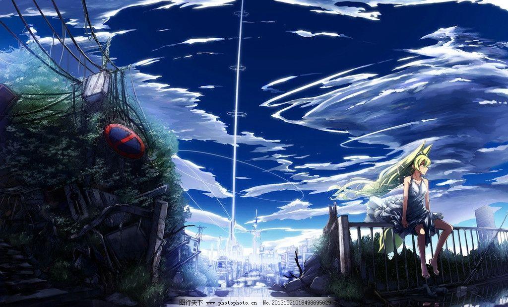 蓝天 白云 女孩 塔 动漫场景 手绘 数字绘画 艺术 动漫壁纸 风景漫画