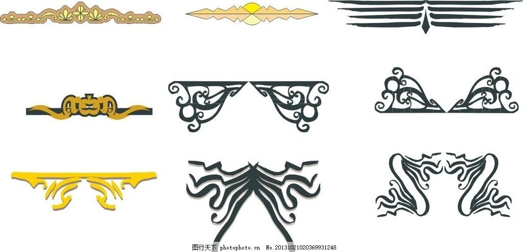 边纹 边框 花边矢量素材 对称 横向 结构 树叶 发散 圆点 组合