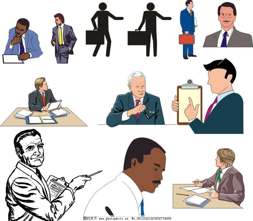 走 办公室 漫画模板下载 漫画 人物 矢量图库 其他 矢量 cdr 手绘漫画