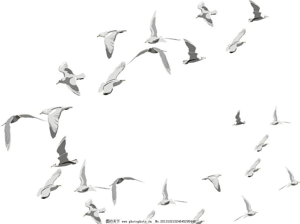 六孔陶笛曲谱鸽子