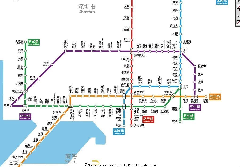 深圳市地铁线路图图片