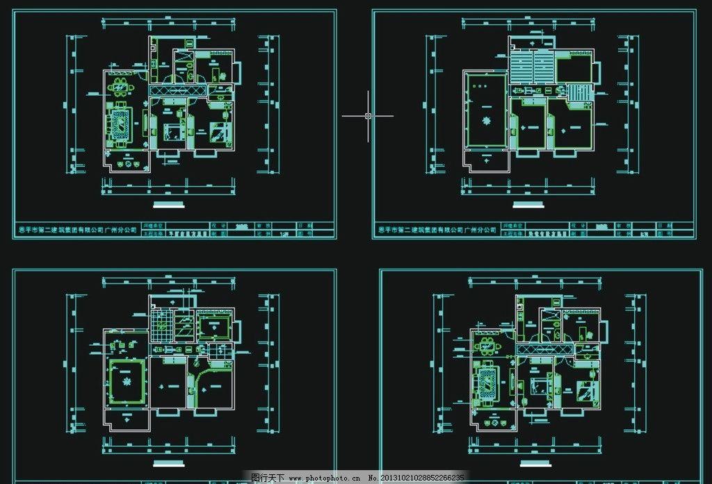 豪宅平面图 平面图 cad 装修图 房屋设计 施工图纸 cad设计图 源文件