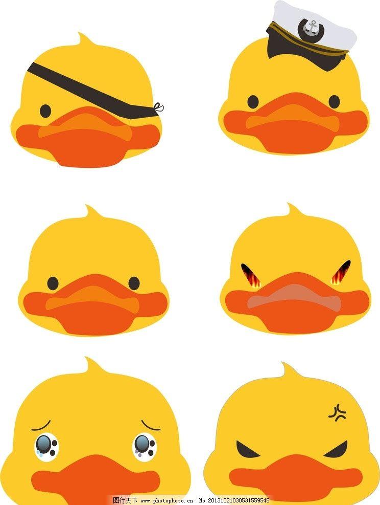 黄鸭矢量素材 黄鸭模板下载 黄鸭 黄色鸭子 黄色 鸭子 小鸭 可爱的小
