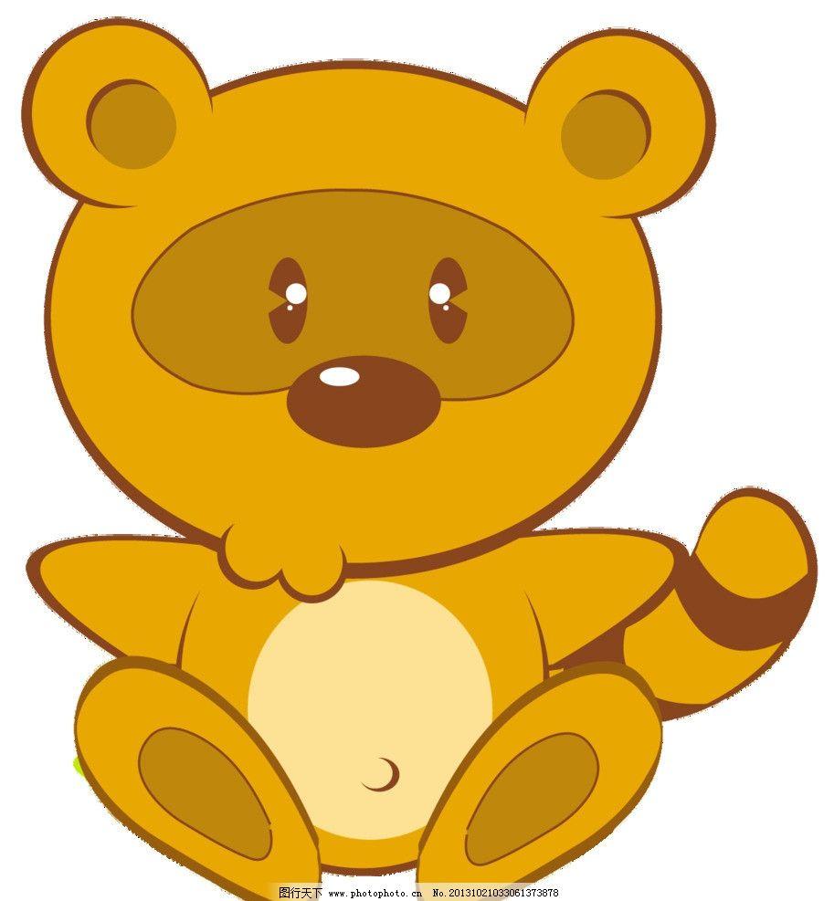 小浣熊 卡通 卡通动物 小动物 分层 小熊 星星 源文件图片