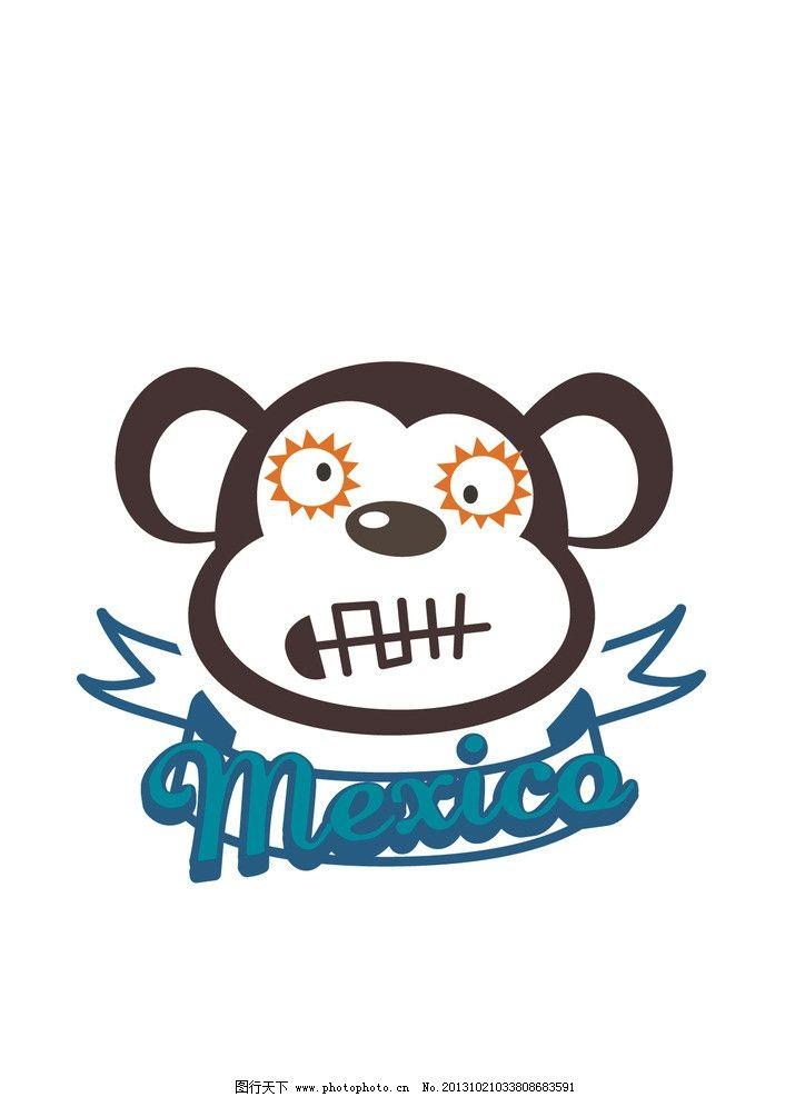猴子 图案 图形设计 创意插画 创意设计 时尚 印花 图案设计
