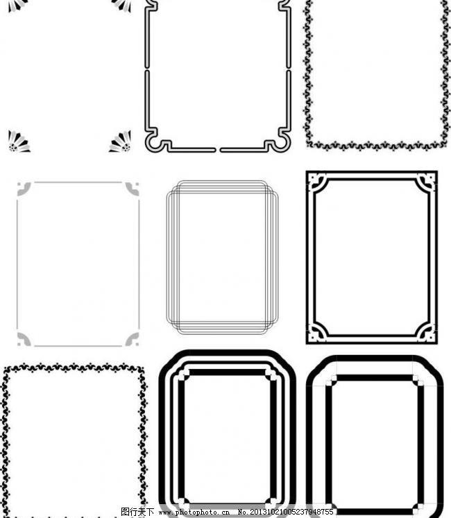 ppt 背景 背景图片 边框 模板 设计 相框 650_747